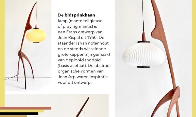About praying mantises and fishing poles: rare original lamps from the 50s
